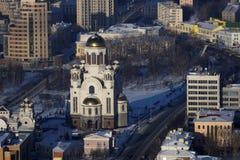Vue aérienne d'Ekaterinburg, Russie Image stock
