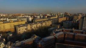 Vue aérienne de Moscou la nuit Pont de Novoarbatsky, bâtiment de gouvernement, hôtel de l'Ukraine pendant la nuit à Moscou Vue su photos libres de droits