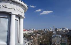 Vue aérienne de vieille ville Odessa avec la cathédrale orthodoxe, Ukraine Image stock