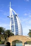 vue arabe de burj de passerelle d'Al Photographie stock libre de droits