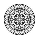 Vue arabe de cercle Conception islamique traditionnelle Élément de décoration de mosquée Fond d'élégance avec le secteur de saisi Photos libres de droits