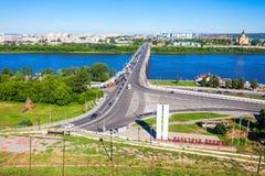 Vue aérienne de Nijni-Novgorod Photographie stock libre de droits