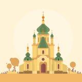 Vue Autumn Background de bâtiment de chapelle d'église illustration de vecteur
