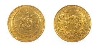 Vue avant et arrière de pièce de monnaie antique Turquie de tabouret Photographie stock libre de droits