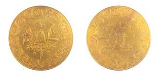 Vue avant et arrière de pièce de monnaie antique Turquie de tabouret Photos libres de droits