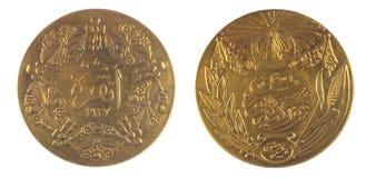 Vue avant et arrière de pièce de monnaie antique Turquie de tabouret Images stock