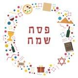 Vue avec les icônes plates de conception de vacances de pâque avec le texte dans le hebre illustration de vecteur