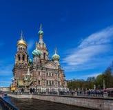 Vue d'église sur le sang Spilled au remblai de canal de Griboyedov Images libres de droits