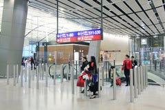Vue d'aéroport international en Hong Kong Photo libre de droits