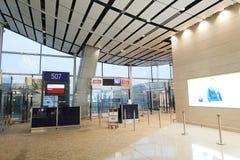 Vue d'aéroport international en Hong Kong Photographie stock libre de droits