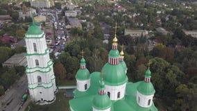 Vue d'Aerail à la Vierge bénie par nativité de cathédrale dans Kozelets, région de Chernihiv, Ukraine banque de vidéos