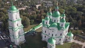 Vue d'Aerail ? la Vierge b?nie par nativit? de cath?drale dans Kozelets, r?gion de Chernihiv, Ukraine clips vidéos