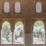 Vue d'Alhambra sur Albayzin à Grenade photo libre de droits