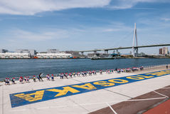 Vue d'Osaka Bay de marché de Tempozan Image libre de droits