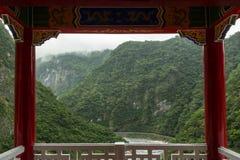 Vue d'un paysage montagneux à Taïwan image libre de droits