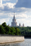 vue d'université de l'Etat de Moscou Images libres de droits