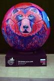 Vue de boule peinte de Russie avec amour Zone de fan du Mexique pendant à la coupe du monde de la FIFA Russie 2018 Photo couleur Images stock