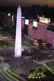 Vue de Buenos Aires, Argentine, 18ème de février de 2017 Images stock