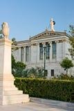 vue de côté d'Athènes d'académie photographie stock