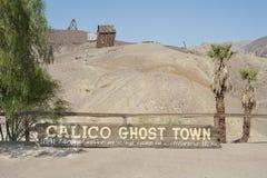 Vue de calicot, la Californie, San Bernardino County Image stock