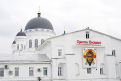 Vue de cathédrale de Staroyarmarochny dans Nijni-Novgorod Images stock