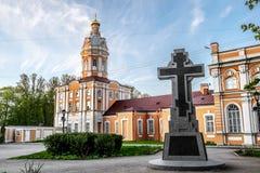 Vue de cathédrale de trinité d'Alexander Nevsky Lavra en St Peter Image stock