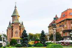 Vue de centre de la ville dans Timisoara le 22 juillet 2014 images libres de droits