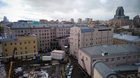 Vue de centre de la ville de Moscou Images stock