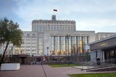 Vue de Chambre de construction de gouvernement de la Fédération de Russie moscou images stock