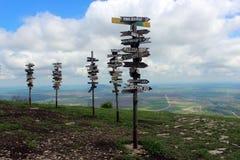 Vue de colline de Mashuk, Russie Photo stock