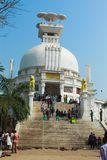 Vue de face de giri de Dhauli photo libre de droits