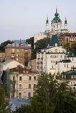 Vue de Kiev d'en haut Photographie stock libre de droits