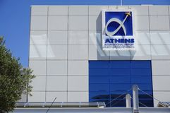 Vue de l'aéroport international Eleftherios Venizelos ATH d'Athènes Photos libres de droits