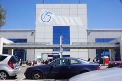 Vue de l'aéroport international Eleftherios Venizelos ATH d'Athènes Images libres de droits