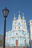 Vue de la cathédrale de Smolny Photographie stock