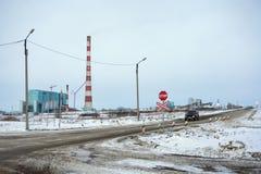 Vue de la centrale de secteur d'état de Beryozovskaya de la ville de Sharipovo Photos stock