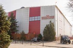 Vue de la production construisant à la gestion du village Sennoy, Mira Street de fanagoria d'établissement vinicole Images libres de droits
