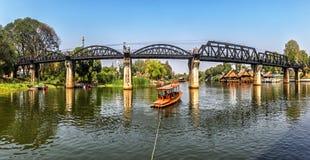 Vue de la Thaïlande Image stock