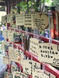 Vue de lumière du jour aux souvenirs en bois de signes de salutations japonaises pour s Photos stock