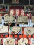 Vue de lumière du jour aux souvenirs en bois de signes de salutations japonaises pour s Photographie stock libre de droits