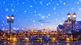 Vue de Moscou Kremlin du pont patriarcal photographie stock