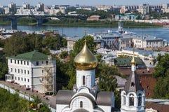 Vue de Nizhny Novgorod Image libre de droits