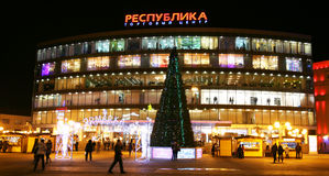 Vue de Noël de la République de centre commercial dans Nijni-Novgorod Photos stock