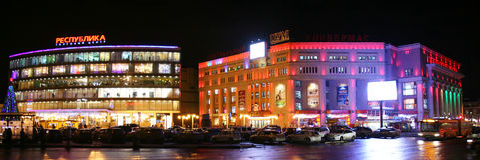 Vue de Noël de la République de centre commercial dans Nijni-Novgorod Image libre de droits