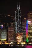 Vue de nuit de Hong Kong Image libre de droits