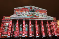 Vue de nuit de théâtre de Bolshoi, Moscou Photos stock