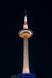 Vue de nuit de tour de Kyoto Image libre de droits