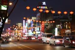 Vue de nuit de ville de Hualien Photographie stock
