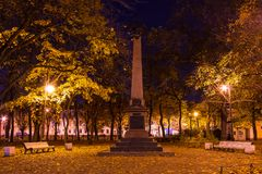 Vue de nuit de monument Images libres de droits