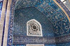 Vue de palais arabe Images libres de droits